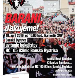 barani2